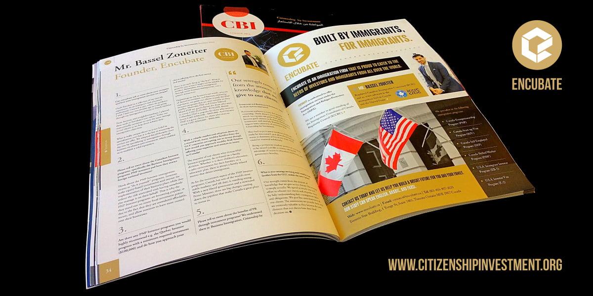 encubate-article-at-cbi-magazine-v01